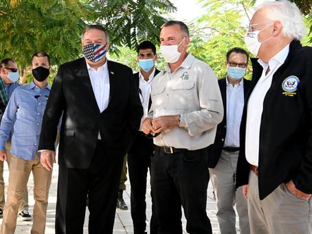 美國國務卿彭佩歐宣佈以色列在猶太與撒瑪利亞定居點符合國際法,與里根政府政策相同