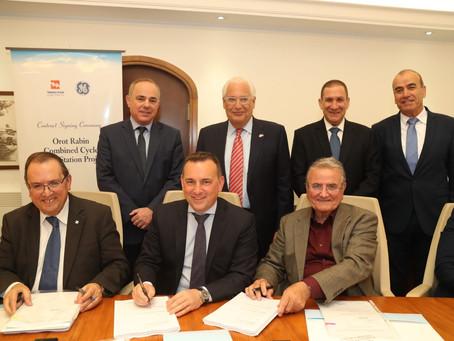 美國通用電器與以色列電力公司合作開拓天然氣動力聯合循環發電系統|國際頭條