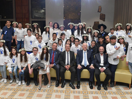 President Rivlin celebrated Bar and Batmitzvahs with children who have suffered terrorist attacks