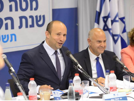 以色列教育部:以色列有230多萬名兒童和194,000名教師開始新學年