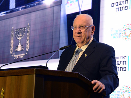 以色列組成第35屆政府的背景介紹