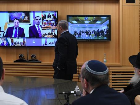 PM Netanyahu Holds Coronavirus Conference Call with European Leaders