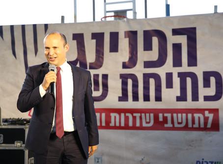 以色列教育部長Naftali Bennett在新學年之前訪問了Sderot和Gaza周圍地區