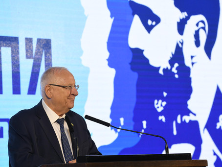 """In the Jewish State, everyone is equal before the law – Jews and Arabs, President Rivlin said"