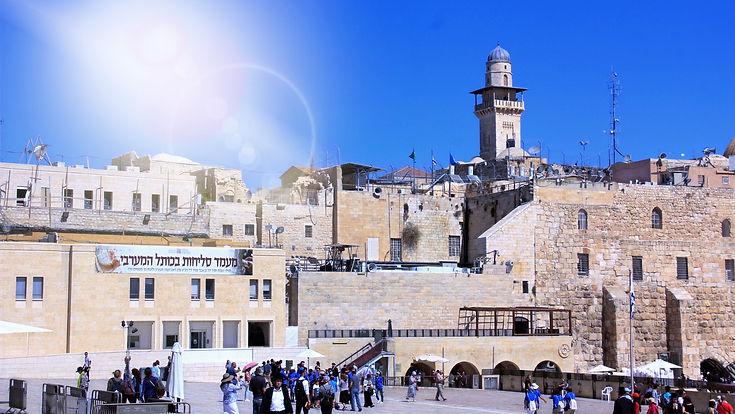Jerusalem1_edited.jpg