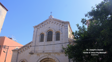 St. Joseph's Church.png