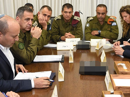 PM Netanyahu's Remarks at the Joint Statement with IDF Chief-of-Staff Lt.-Gen.