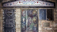 Old Synagogue.jpg
