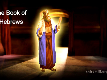 The Book of Hebrews     HD