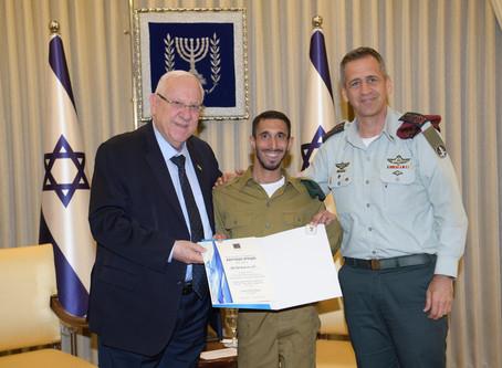 以色列總統魯文里夫林和以色列國防軍參謀長阿瓦夫·科查維上將給優秀士兵頒獎|IDF軍事新聞