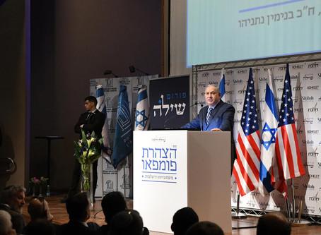 內塔尼亞胡總理說美國沒有比以色列更好的朋友,以色列也沒有比美國更好的朋友