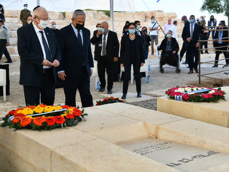 President Rivlin's Remarks at the Ben-Gurion Memorial Event