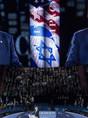 選情直擊:《川普勝選在於正視公義、根在耶路撒冷》;「國際觀察」20161109劉祥永先生評論