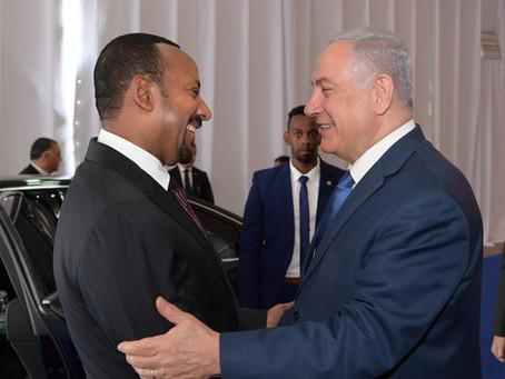 內塔尼亞胡總理祝賀埃塞俄比亞總理艾比·艾哈邁德獲得諾貝爾和平獎