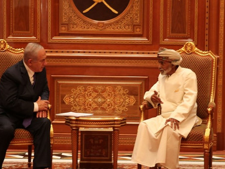 PM Netanyahu Statement on the Passing of Omani Sultan Qaboos Bin Said