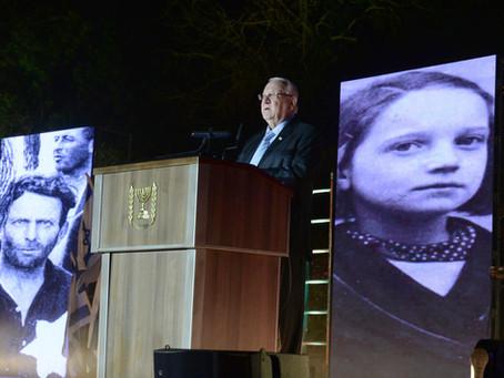里夫林總統在大屠殺英雄和烈士紀念日儀式上發表講話