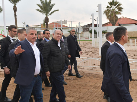 PM Netanyahu Tours Nahariya Together with Interior Minister Aryeh Deri, -
