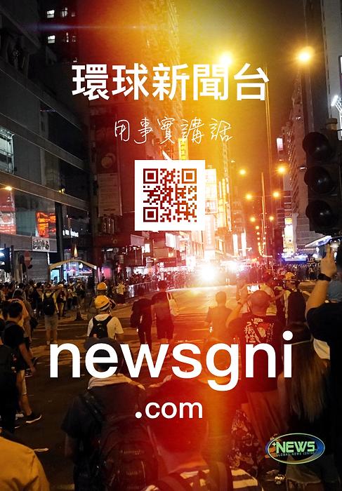 10Newstvjpg.png