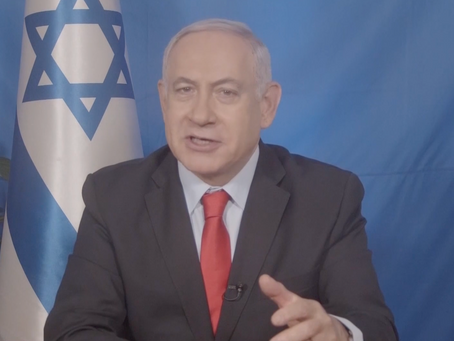 Prime Minister Netanyahu Announces NIS 1 Billion Grant for Gaza Neighborhoods