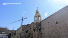 Bethlehem Church of the Nativity of the