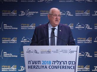 2018年以色列荷茲利亞國際戰略會議 大型專題報導
