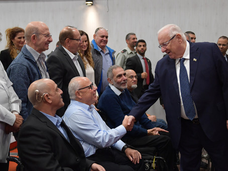 President Rivlin visited Beit HaLochem and delivered remarks in recognition of the day honoring ---