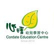 Cordate Education Centre.png