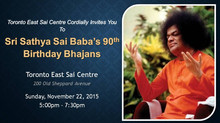 Swami's 90th Birthday Celeberations