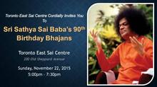 Swami's 90th Birthday Celeberations