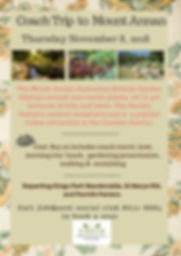 Mount Annan Gardens.jpg