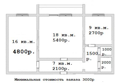97 серия потолки