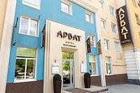 проект, гостиница арбат