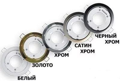 светильник со скидкой