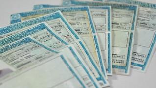 A partir desta quarta-feira, o motorista que acumular 20 pontos em multas perderá a carteira de habi