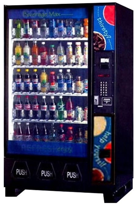 Dixie Narco Model 5591 Soda Machine