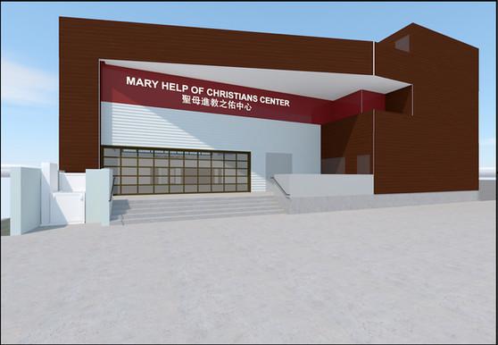MHCC Exterior Plaza View