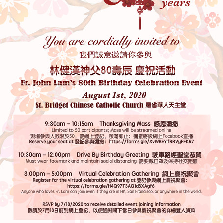 Fr. John Lam's 80th Birthday Celebration Events