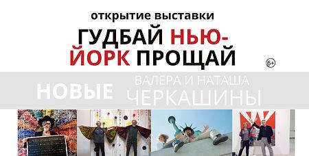 VKontakte Universal Post 1000x700 px - F