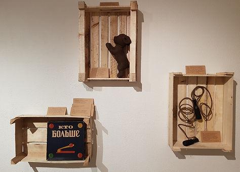 Инсталляция , музей истории детсва, 2019
