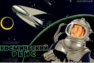 Василий журавлев