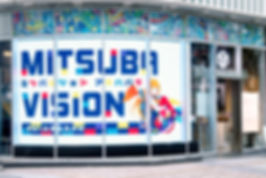 MITSUBA VISION AKIHABARA 導入事例