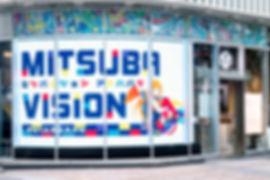 MITSUBA VISION AKIHABARA画像
