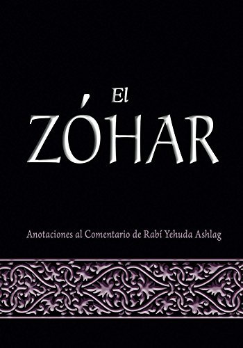 El Zohar - Rabí Yehuda Ashlag