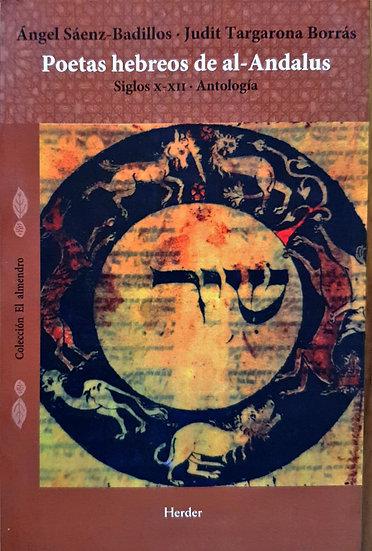 Poetas hebreos de al-Andalus - Ángel Sáez