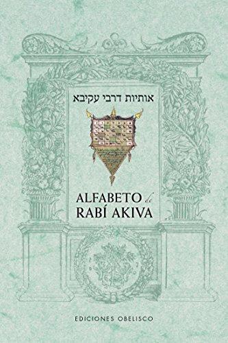 Alfabeto del Rabí Akiva - Rabí Akiva