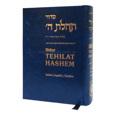 Sidur Tehilat Hashem Completo - Mediano