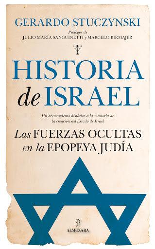 Historia de Israel - Gerardo Stuczynski