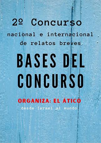 Bases.jpg
