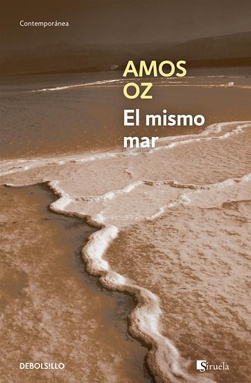 El mismo mar - Amos Oz