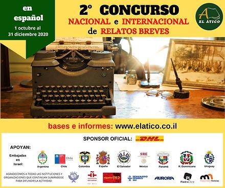 2º_Concurso_Nacional_e_Internacional_-_